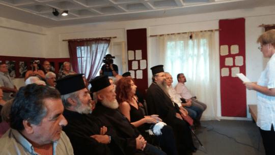 """Πραγματοποιήθηκε η εκδήλωση «Γεφύρι Αγ. Πέτρος – Νικολή """"Therese Keller"""" στον Άγιο Πέτρο"""