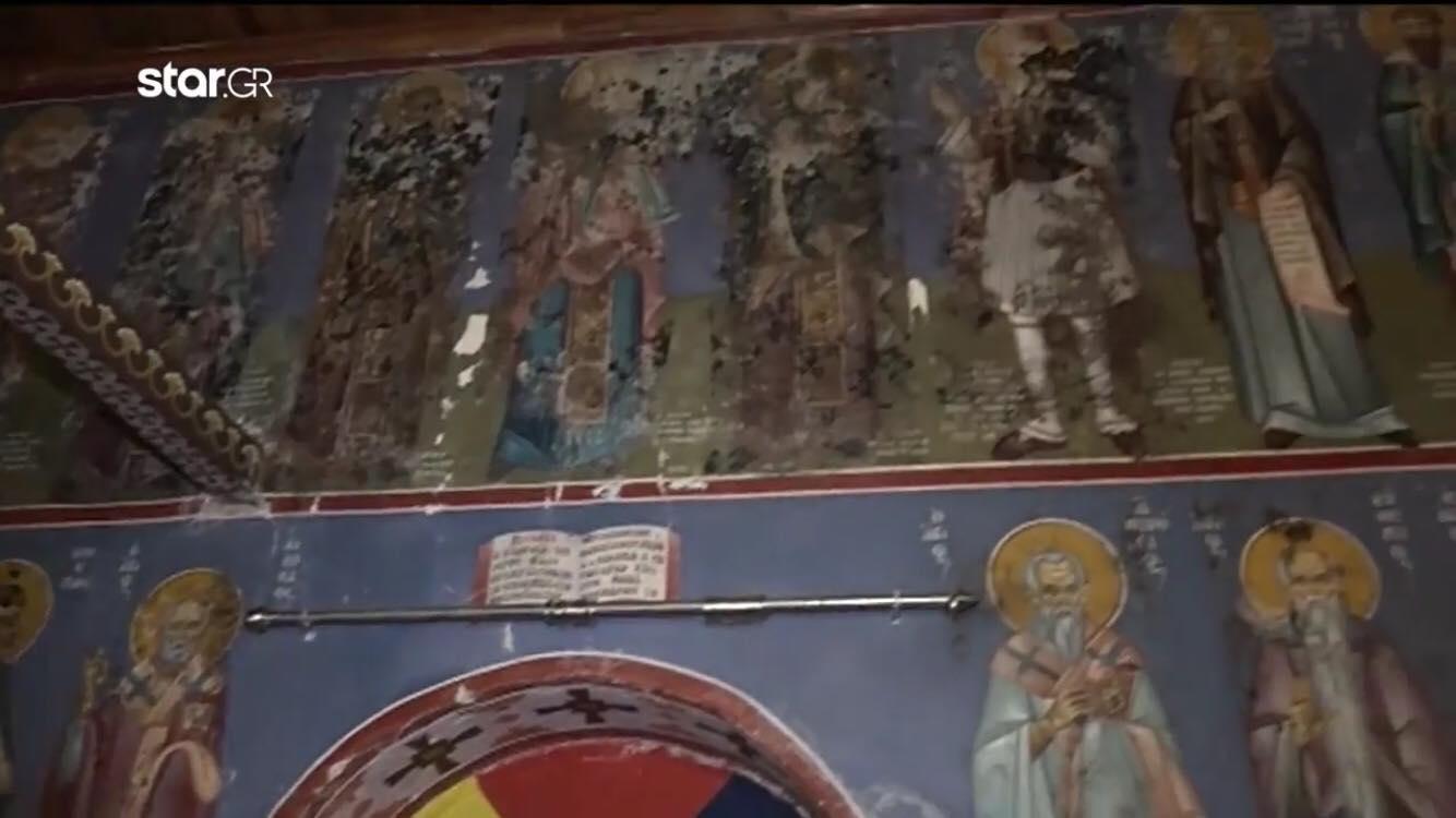 Σεισμός ΤΩΡΑ Καρδίτσα: Μεγάλη καταστροφή στον Ιερό Ναό Αγίου Ιωάννη Προδρόμου