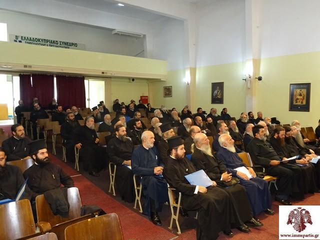 Η ιερατική αυτογνωσία και αποστολή στο επίκεντρο του Ιερατικού Συνεδρίου της Μητρόπολης Σπάρτης