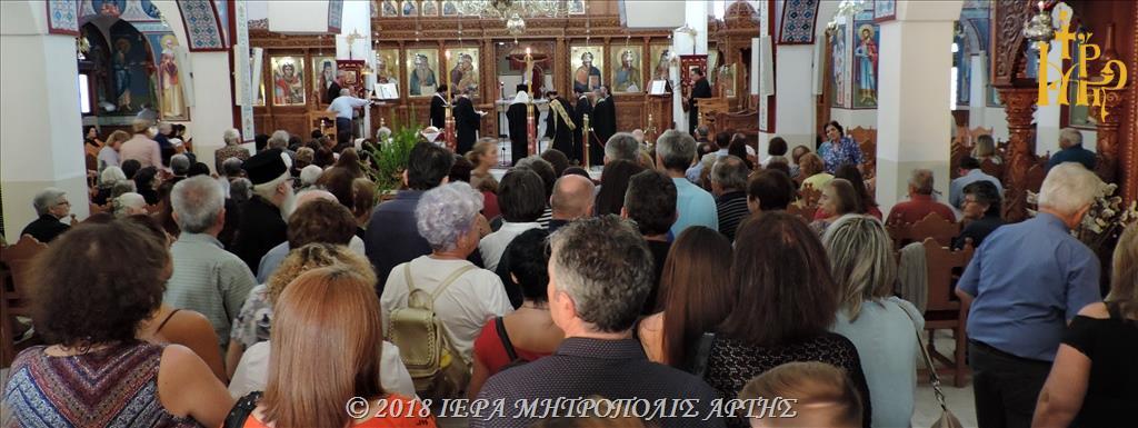Άρτα: Υποδοχή Λειψάνου (φιαλιδίου Αίματος) Οσίου Πορφυρίου Καυσοκαλυβίτου