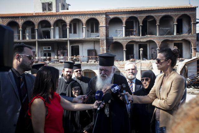 Ο Αρχιεπίσκοπος στο Λύρειο Ίδρυμα