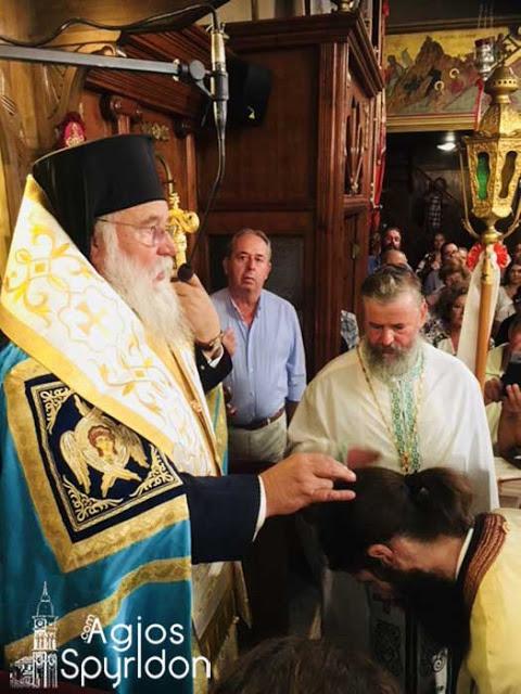 Γενέθλιο της Θεοτόκου - Χειροθεσία Οικονόμου στην Ι.Μ. Κερκύρας