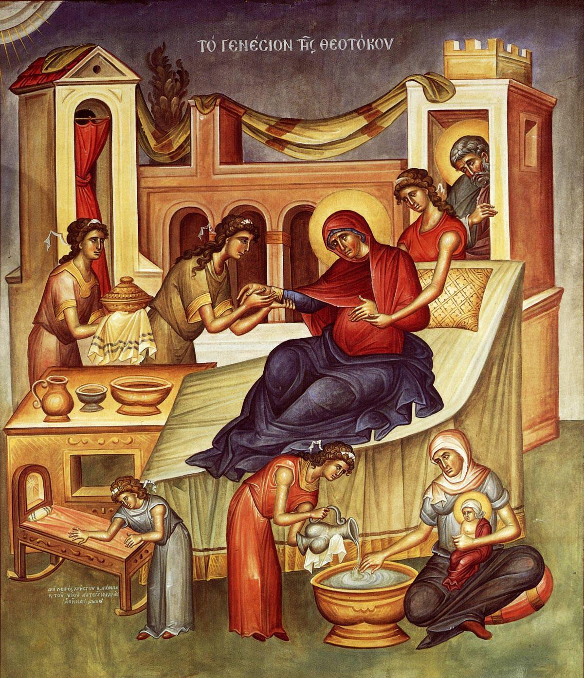 γέννηση της παναγίας