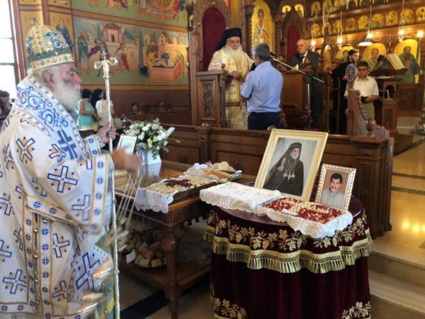 Ολοκληρώθηκε η επίσκεψη του Πατριάρχου Αλεξανδρείας στην Κύπρο