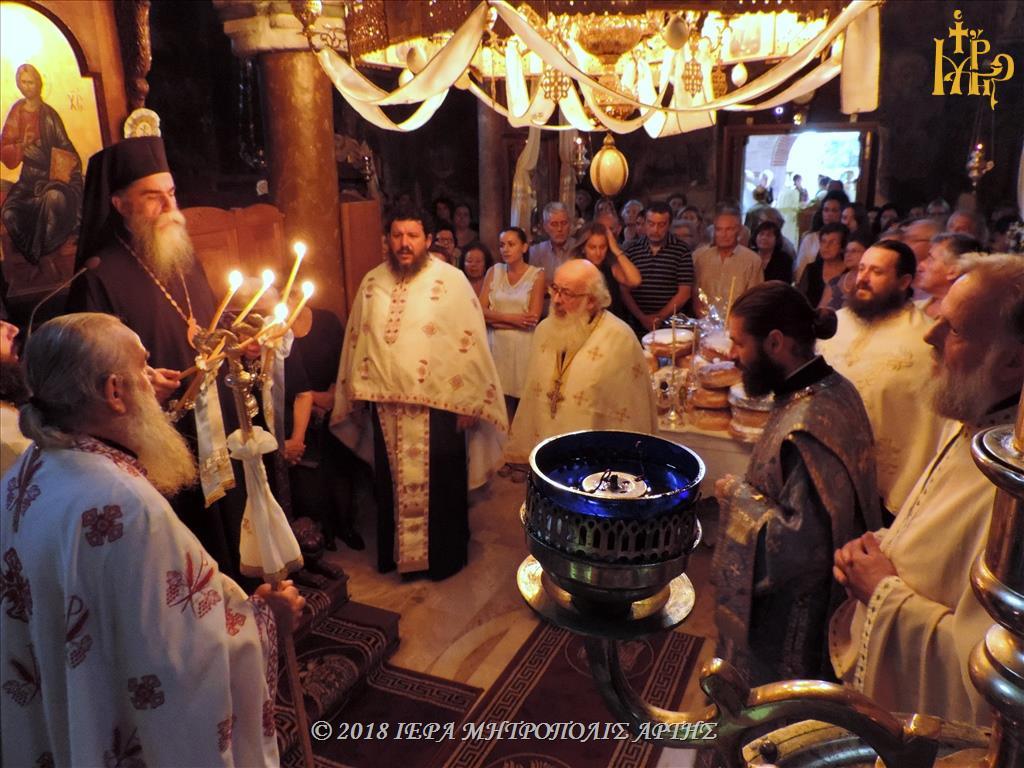 Γενέσιο της Θεοτόκου: Πανηγυρικός Εσπερινός στην Μονή Κάτω Παναγιάς Άρτης