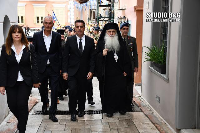 Τον Πρώτο Κυβερνητη της Ελλάδος Ι. Καποδίστρια τίμησε το Ναύπλιο