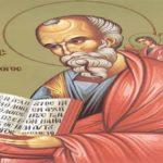 Οι εκτοπισμένοι κάτοικοι της Μιας Μηλιάς εορτάζουν τον Άγιο Ιωάννη το Θεολόγο