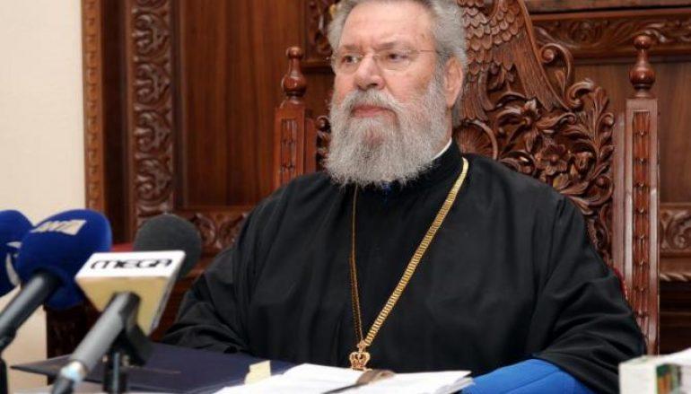 Αρχιεπίσκοπος Κύπρου: Απαράδεχτη η σύλληψη των ψαράδων