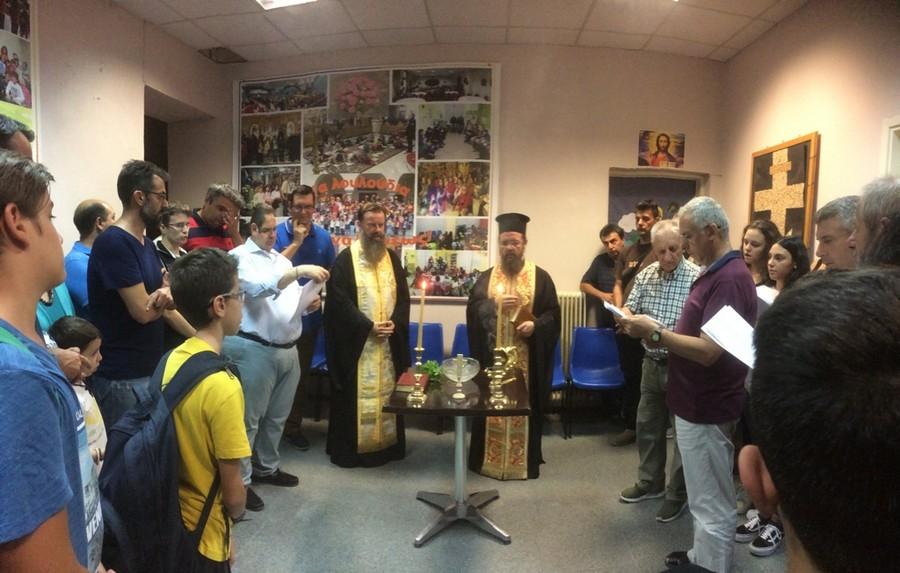 Αγιασμός ενάρξεως στην Σχολή Βυζαντινής Μουσικής της Ι.Μ. Δημητριάδος