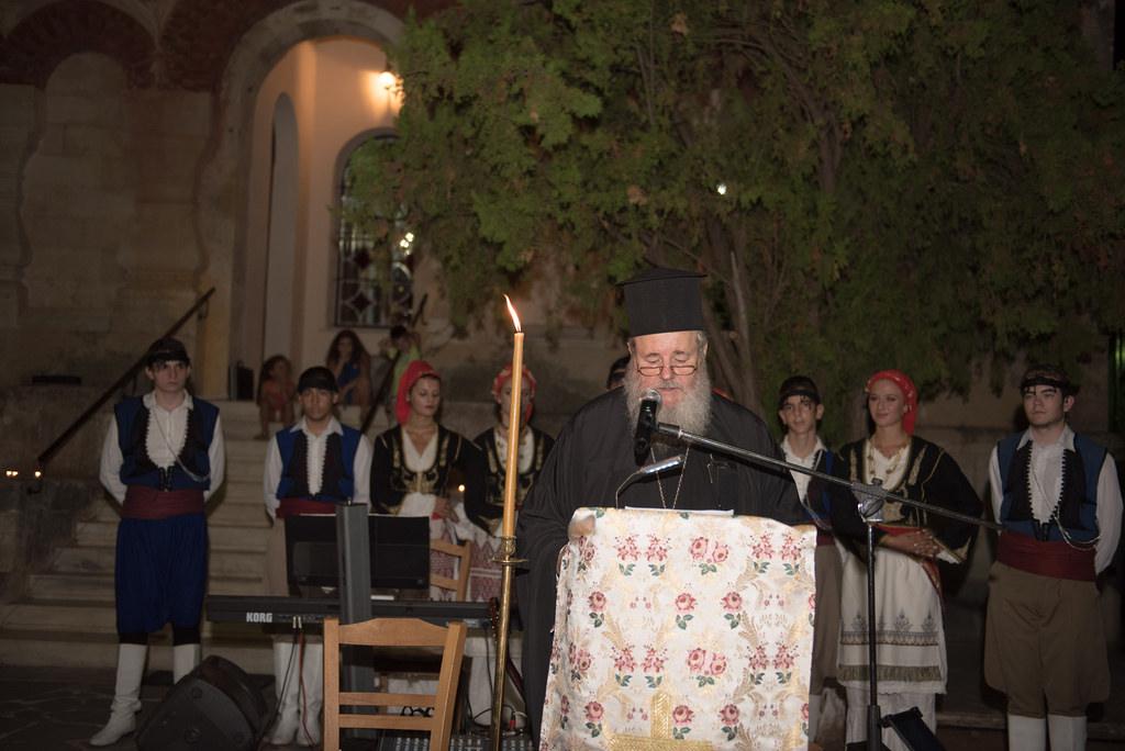 Με τραγούδια και χορούς εορτάσθηκε η έναρξη του Εκκλησιαστικού έτους στην Αγία Μαγδαληνή