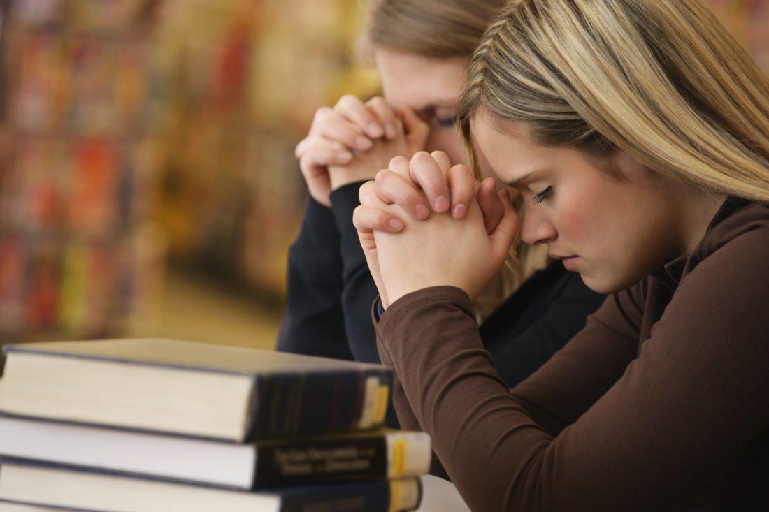 Σχολεία - Αγιασμός Σχολείων 2018: Προσευχή για τη νέα σχολική χρονιά