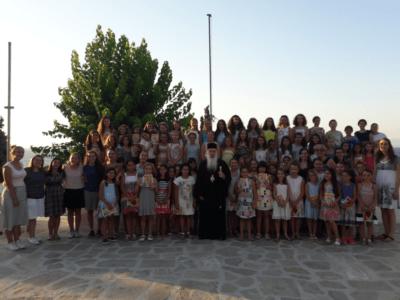 Επιτυχής ολοκλήρωση των κατασκηνώσεων της Ιεράς Μητροπόλεως Σάμου