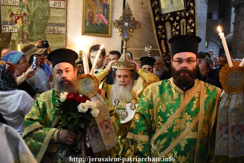πατριάρχης τίμιος σταυρός ιεροσόλυμα 2018 κεφάλι