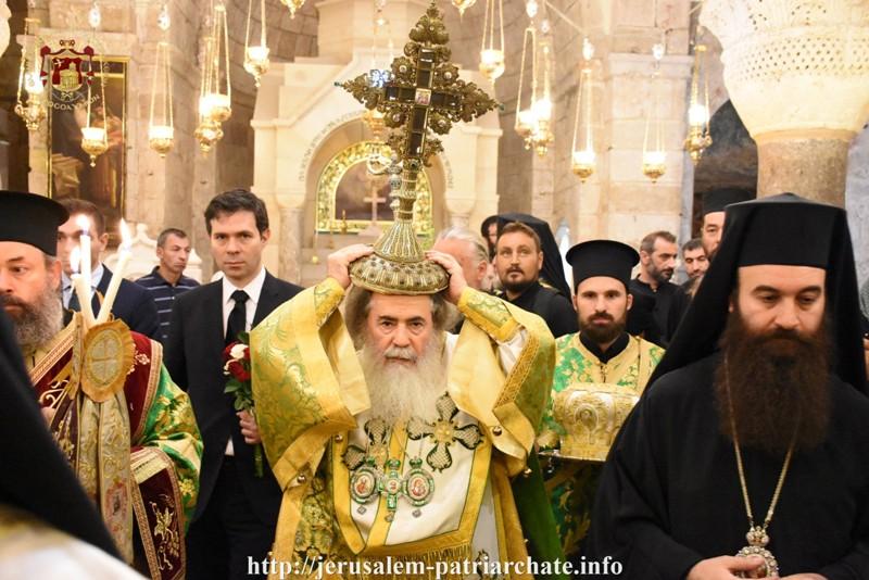 πατριάρχης τίμιος σταυρός 2018 κεφάλι
