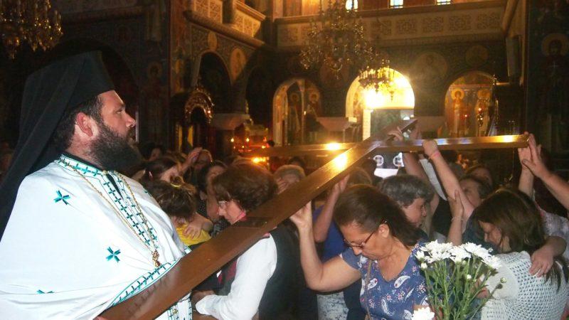 Χαιρετισμοί του Σταυρού στην Αγία Τριάδα Ν. Κηφισιάς
