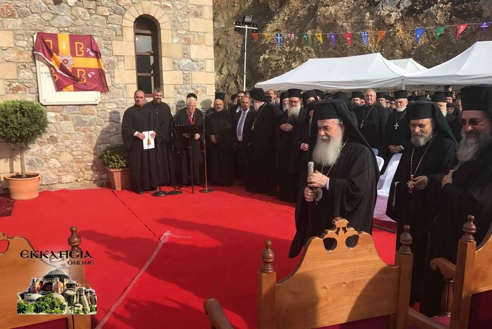 Πατριάρχης Ιεροσολύμωνθυρανοίξια Οσίου Νικηφόρου