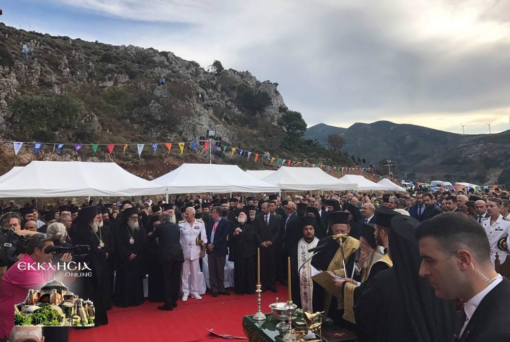 Θυρανοίξια Ιερού Προσκυνηματικού Ναού Οσίου Νικηφόρου του Λεπρού - Παναγιώτατος Οικουμενικός Πατριάρχης Βαρθολομαίος