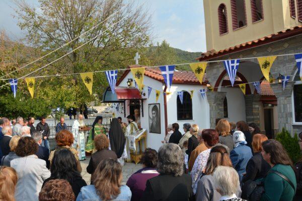 Άγιος Γεράσιμος: Λαμπρή Εορτή στη Μητρόπολη Ελευθερουπόλεως