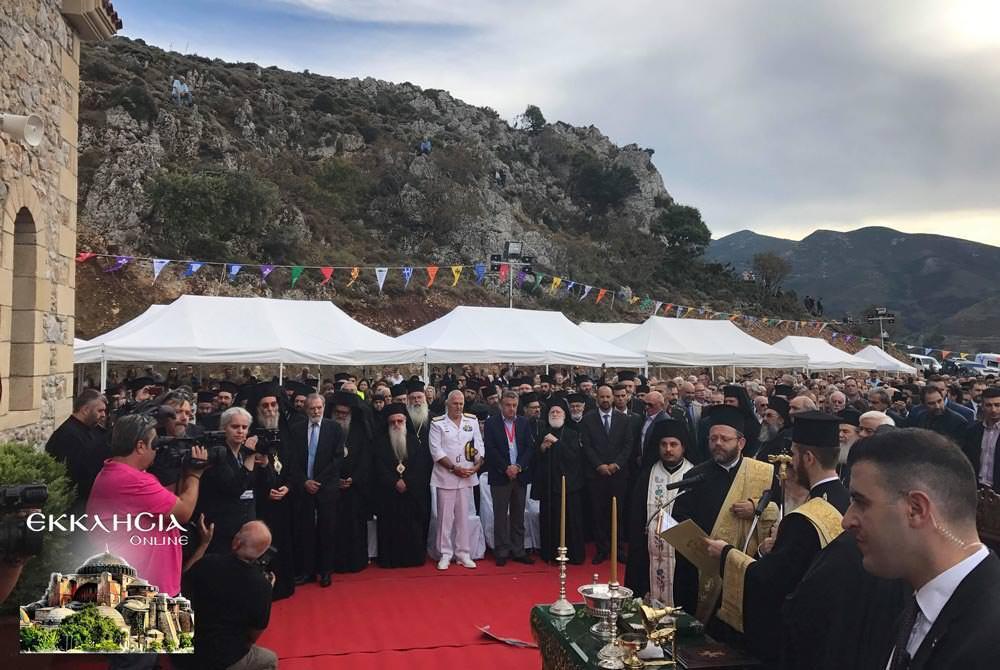 Θυρανοίξια Προσκυνηματικού Ναού Οσίου Νικηφόρου του Λεπρού - Παναγιώτατος Οικουμενικός Πατριάρχης Βαρθολομαίος