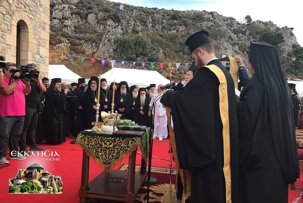Θυρανοίξια Ιερού Ναού Οσίου Νικηφόρου του Λεπρού - Παναγιώτατος Οικουμενικός Πατριάρχης Βαρθολομαίος