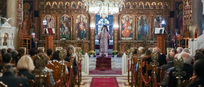 Αρχιερατική Θεία Λειτουργία εις τον Ιερό Ναό του Αγίου Δημητρίου Λαμίας