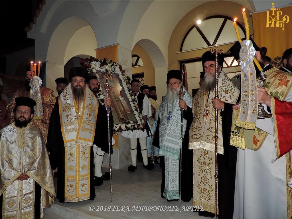 Άρτα: Εσπερινός επετείου Μετακομιδής Ιερού Λειψάνου Αγίου Μαξίμου του Γραικού