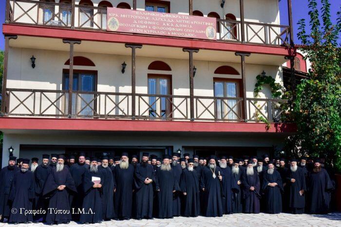 Γενική Ιερατική Σύναξη των Κληρικών της Μητροπόλεως Λαγκαδά