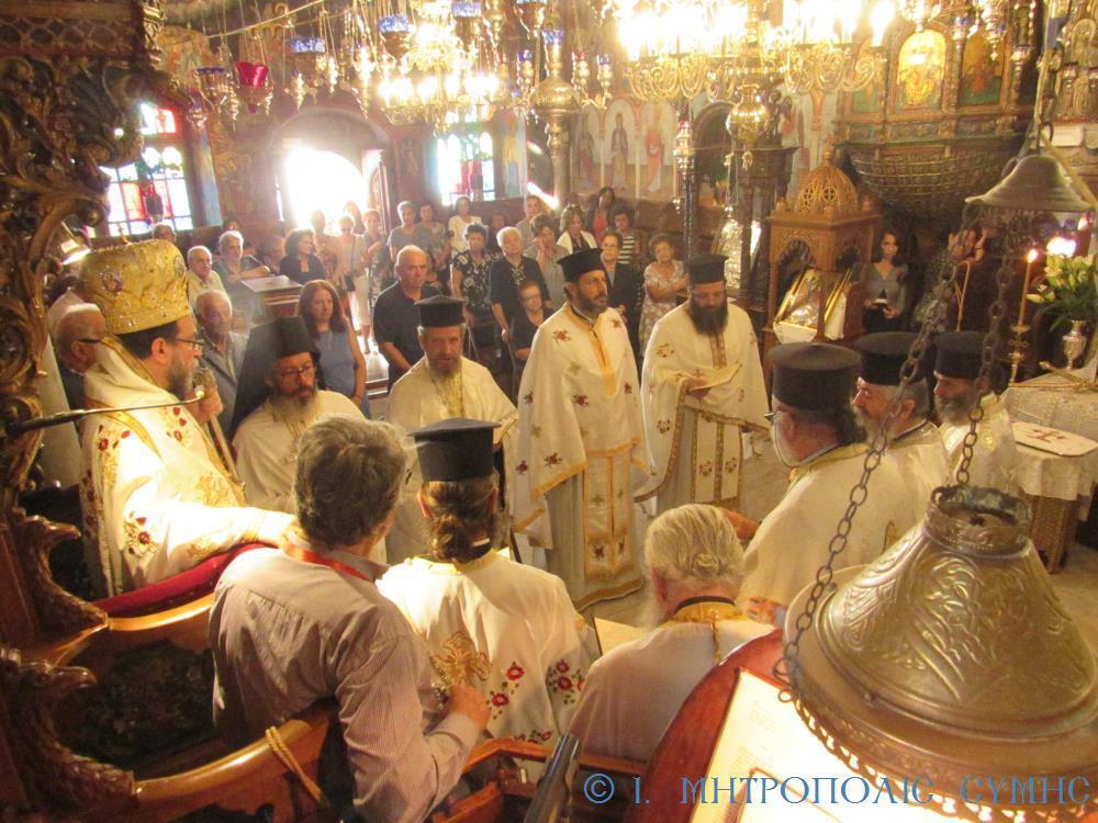 Τελέστηκε το μνημόσυνο του Μακαριστού Μητροπολίτη Σύμης Χρυσοστόμου