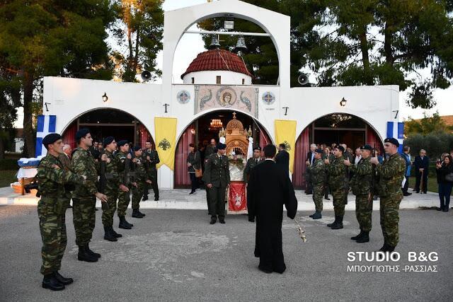 Άγιος Δημήτριος: Λαμπρή Εορτή στο στρατόπεδο Ναυπλίου