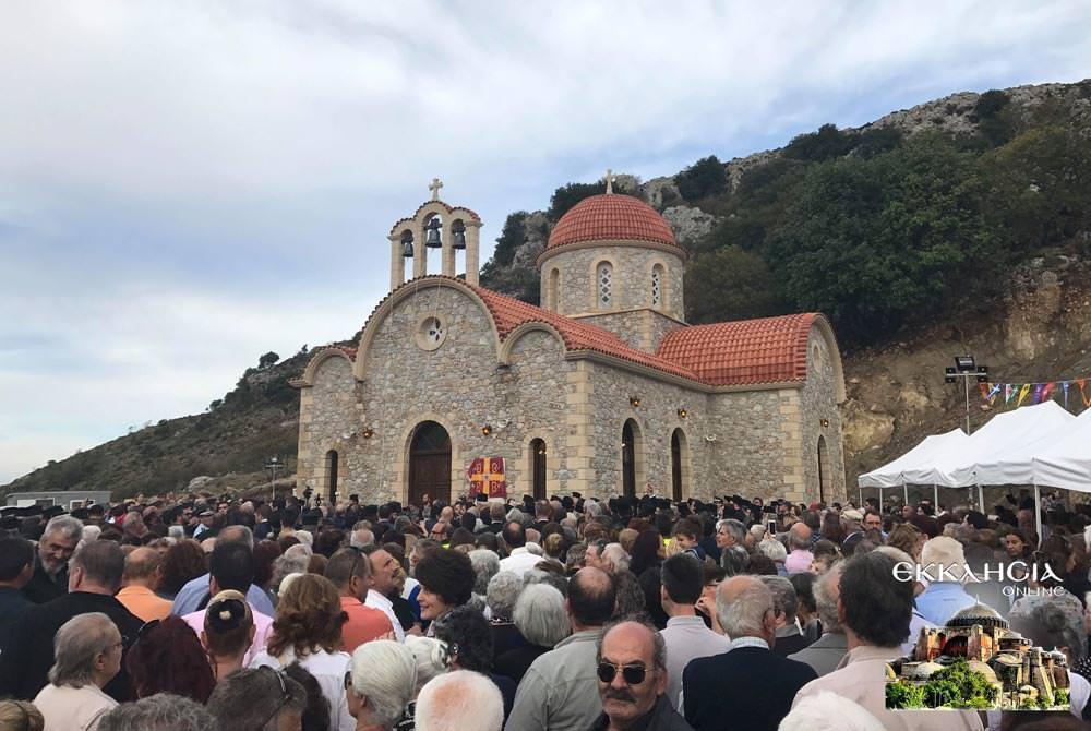 θυρανοίξια Ιερού Ναού Οσίου Νικηφόρου Λεπρού πλήθος λαού