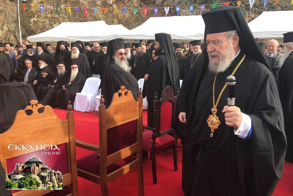 Αρχιεπίσκοπος Κύπρου Χρυσόστομος θυρανοίξια Οσίου Νικηφόρου