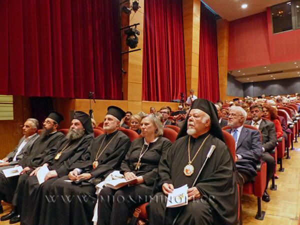 Πλήθος κόσμου στην τιμητική εκδήλωση για τον Μητροπολίτη Γερμανίας Αυγουστίνο