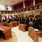 Εκκλησία Ελλάδος: Τι συζητήθηκε σήμερα, 3 Οκτωβρίου στην Συνεδρία της Ιεράς Συνόδου