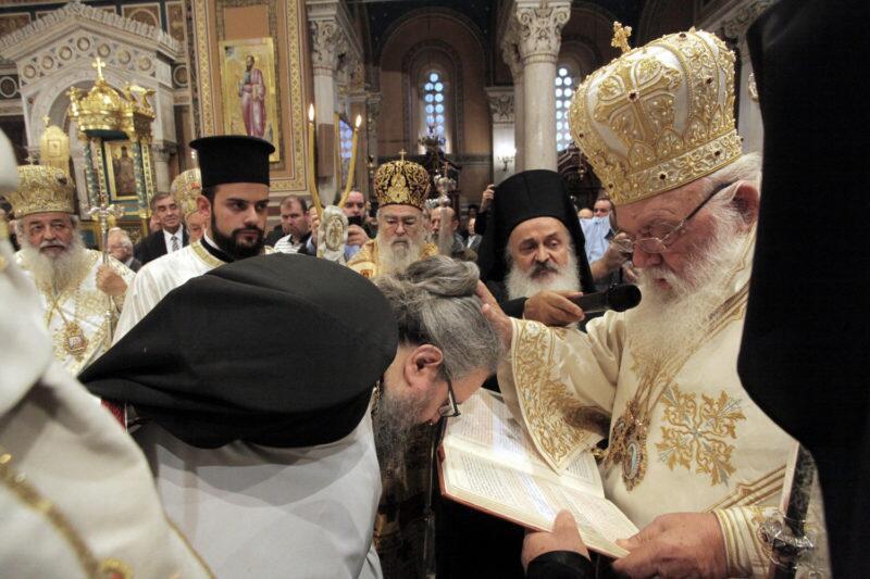 Χειροτονία Λαρίσης Ιερωνύμου - Τι είπαν Αρχιεπίσκοπος και νέος Μητροπολίτης