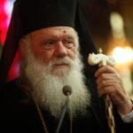 αρχιεπισκοπος
