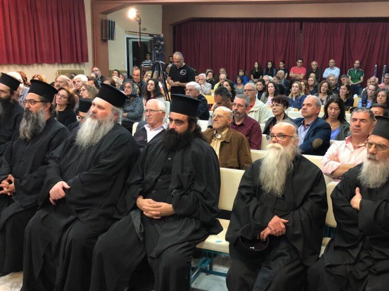 Γιαννιτσά: Πλήθος κόσμου στην ημερίδα για τα Θρησκευτικά