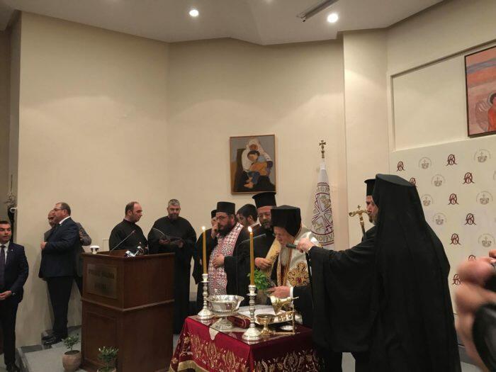 Ορθόδοξος Ακαδημία Κρήτης ΤΩΡΑ: Οικ. Πατριάρχης, ΠτΔ και Προκαθήμενοι στην Πανηγυρική εκδήλωση