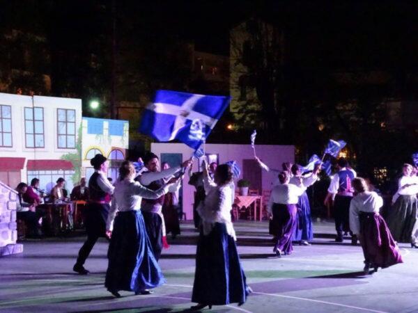 Νέα Φιλαδέλφεια: Μεθέορτος Αρχιερατικός Εσπερινός Συνάξεως Παναγίας «Βουρλιώτισσας»