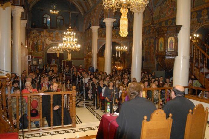 Χαλκίδα: Βιβλιοπαρουσίαση στον Μητροπολιτικό Ι. Ναο Αγίου Δημητρίου