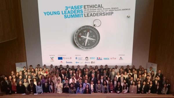 Εναρκτήρια συνεδρία της 3ης Συνάντησης Νεολαίας του Ευρω - Ασιατικού Φόρουμ
