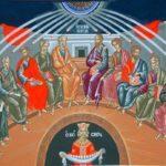 Μητρόπολη Βελγίου: Προσευχόμεθα υπέρ της ενότητος της Ορθοδόξου Εκκλησίας