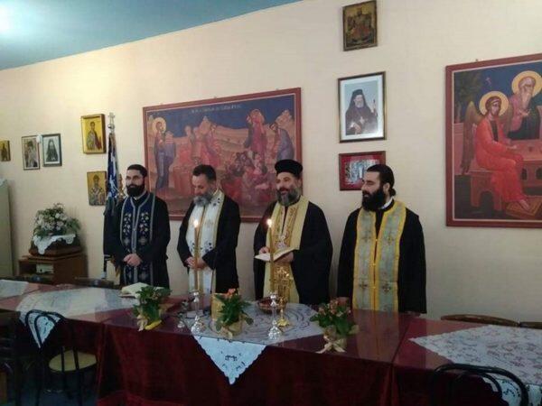 Αγιασμός στη Σχολή Βυζαντινής Μουσικής της Μητροπόλεως Χαλκίδος
