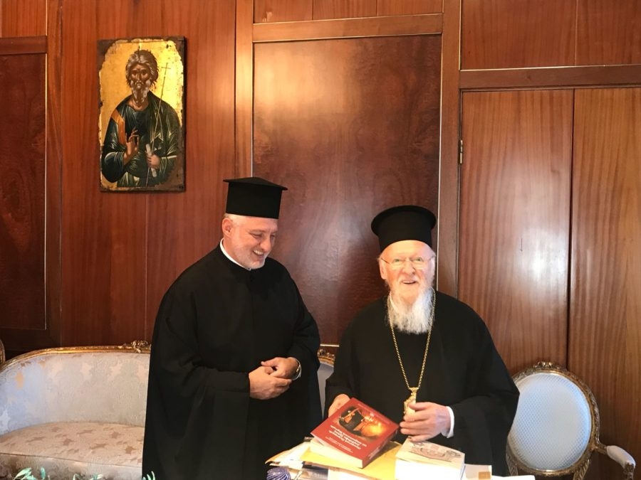 Παρουσίαση εκδόσεων Θεολογικής Σχολής της Χάλκης στον Οικουμενικό Πατριάρχη
