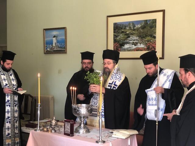 Αγιασμός της έναρξης λειτουργίας του Γενικού Φιλοπτώχου Ταμείου της Μητρόπολης Λευκάδος