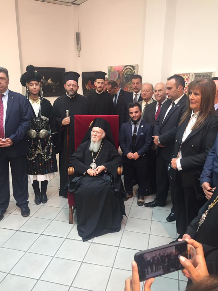 Εγκαίνια εικαστικής έκθεσης Ελλήνων και Τούρκων καλλιτεχνών από τον Οικουμενικό Πατριάρχη
