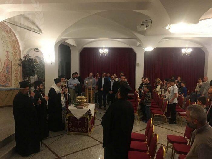 Μητρόπολη Νεαπόλεως: Αγιασμός στη Σχολή Βυζαντινής Μουσικής