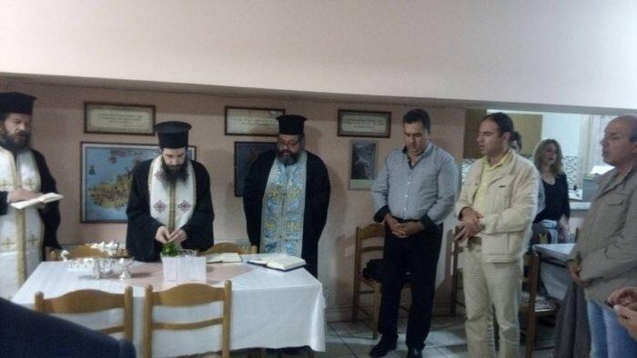 Μητρόπολη Καστοριάς: Αγιασμός στη Σχολή Βυζαντινής Μουσικής