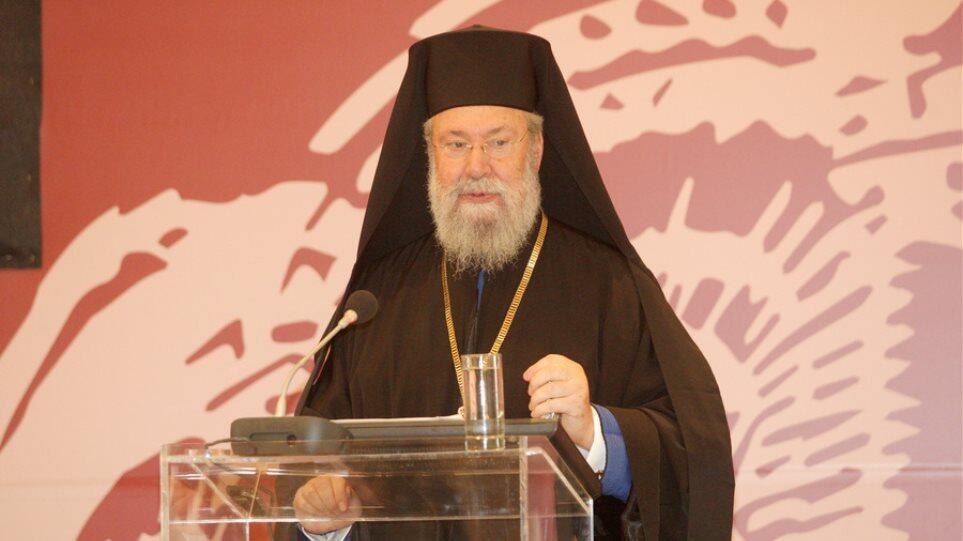 Επιτυχής η επέμβαση αφαίρεσης όγκων από το ήπαρ του Αρχιεπισκόπου Κύπρου