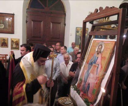 Μόρφου Νεόφυτος: Απόστολος Λουκάς - Όλα τα χαρίσματά του για τον Χριστὸ και τον συνάνθρωπό του