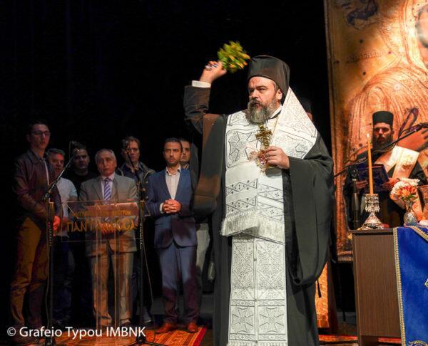 Αγιασμός για την έναρξη των μαθημάτων του Ωδείου και της Σχολής Βυζαντινής Μουσικής της Μητρόπολης Βεροίας